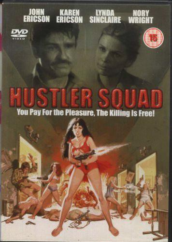 Hustler Squad Cover