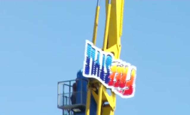 fairground sign 01