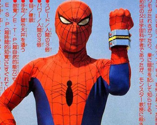 japspiderman