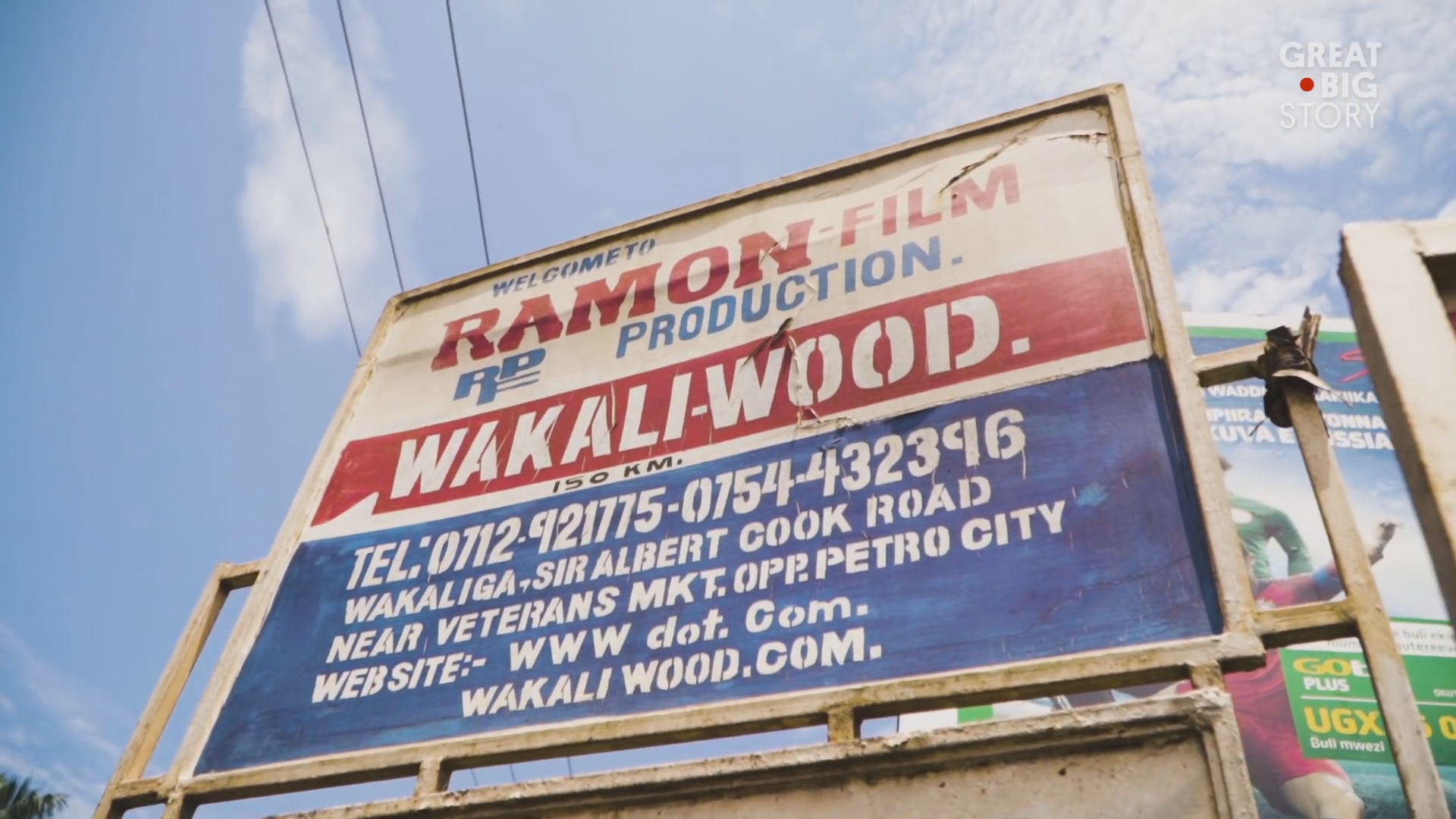 Wakaliwood sign